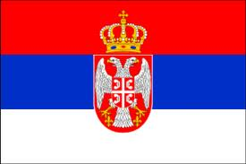 srbia flag Виза в Сербию